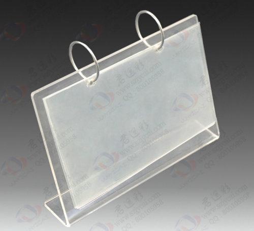 有机玻璃台历架
