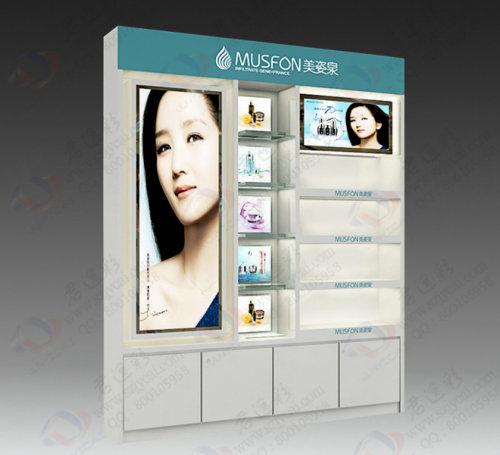 商场化妆品展柜